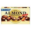 ロッテアーモンドチョコレート クリスプ89g×10箱入