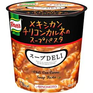 クノール メキシカンチリコンカルネ スープデリ