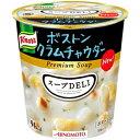 味の素 クノール スープDELIボストンクラムチャウダー21.8g×6個入 [スープデリ プレミアムスープ]