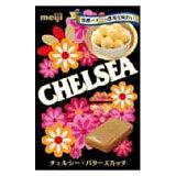 明治10粒チェルシーバタースカッチ10箱入【楽ギフのし】【RCP】