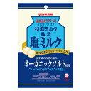 味覚糖85g特濃ミルク8.2 塩ミルク6袋入
