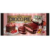 ロッテ2個チョコパイ 女王のショコラベリーパーソナルパック 6袋入