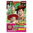 フルタ チョコエッグディズニー/ピクサー410個入 〔食玩 トイストーリー ファインディングドリー アーロと少年〕