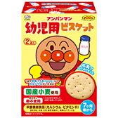 不二家アンパンマン幼児用ビスケット5箱入 [栄養機能食品(カルシウム・ビタミンD)]