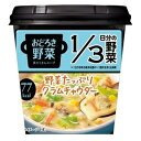 アサヒフードおどろき野菜 具だくさんスープ野菜たっぷりクラムチャウダー21.6g×6個入
