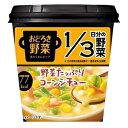 アサヒフードおどろき野菜 具だくさんスープ野菜たっぷりコーンシチュー25.5g×6個入