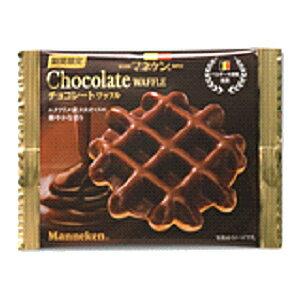 ベルギーワッフルチョコレートワッフル