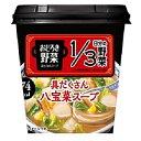アサヒフードおどろき野菜 具だくさんスープ具だくさん八宝菜スープ20.8g×6個入