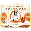 遠藤製餡ゼロカロリーきなこわらびもち 黒みつ風味108g 6個入 (わらびもち)
