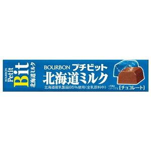 ブルボン11粒プチビット 北海道ミルク10本入