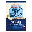 味覚糖95g特濃ミルク8.2 塩ミルク6袋入