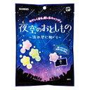 カンロ75g夜空のおとしもの〜流れ星に願いを〜6袋入