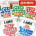 クーポン配布中★【送料無料】日清カップヌードルナイス36食セット(12食×選べる3ケース