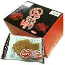 多田製菓もっちりたい焼き (あんこ)10個入