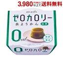 遠藤製餡ゼロカロリー水ようかん 抹茶90g 6個入 (ようかん)