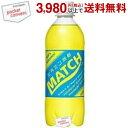 大塚食品MATCH(マッチ)500mlペットボトル 24本入