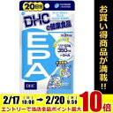����ȥ�ǥݥ���Ⱥ���10�� �� DHC20��ʬ(60γ)EPA1��[���ץ����]