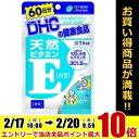 【60日分】 DHC天然ビタミンE[大豆]1袋[サプリメント]