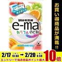 200円クーポン配布中★味覚糖e-maのど飴袋 カラフルフルーツチェンジ50g×6袋入 【イーマ】