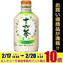 アサヒ 十六茶275gボトル缶 24本[HOT&COLD]
