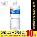 アサヒ おいしい水富士山のバナジウム天然水600mlペットボ...