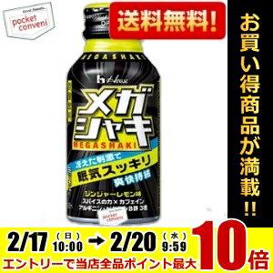 【送料無料】 ハウスウェルネスメガシャキ100mlボトル缶 30本入[ジンジャーレモン味 炭酸]※北海道は別途600円必要です。