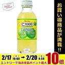 ハウスウェルネスC1000ビタミンレモン クエン酸&ローヤルゼリー140ml瓶 30本入