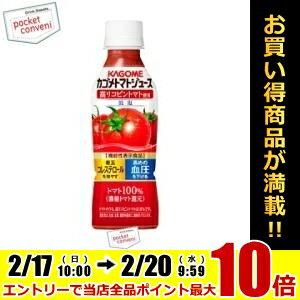 ジュース リコピントマト ペットボトル