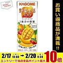 カゴメ野菜生活100 マンゴーサラダ200ml紙パック 24本入(フルーティーサラダ 黄の野菜から変わりました)(野菜ジュース)