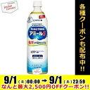 カルピスカルピス酸乳アミールS1Lペットボトル 8本入(特定保健用食品 トクホ)