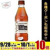 サントリー烏龍茶 ウーロン茶500mlペットボトル 24本入 【自動販売機用】