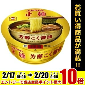 東洋水産マルちゃん正麺 カップ芳醇こく醤油111g×12食入
