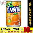 コカ・コーラファンタ オレンジ160ml缶(ミニ缶) 30本入 (コカコーラ Fanta)