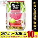 コカ・コーラ (缶タイプ)ミニッツメイド朝の健康果実100%ピンクグレープフルーツブレンド280ml缶 24本入 (コカコーラ)