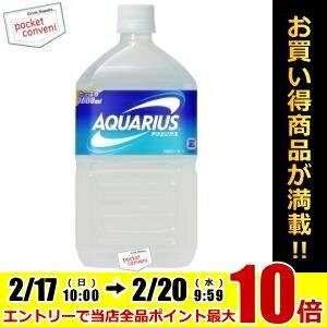 コカ・コーラアクエリアス1000mlペットボトル 12本入 (コカコーラ 1L)(スポーツドリンク)