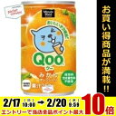 コカ・コーラミニッツメイド Qoo みかん160g缶(ミニ缶) 30本入 (コカコーラ クー)