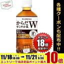 あす楽【ポイント18倍】コカコーラからだすこやか茶W350mlペットボトル 24本入(特保 トクホ ...