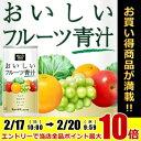 コカ・コーラミニッツメイドおいしいフルーツ青汁190g缶 3...