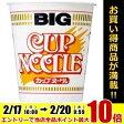 日清99gカップヌードル BIGビッグ12食入 02P01Oct16