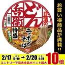 エントリーでポイント最大10倍★日清142g日清のどん兵衛 特盛天ぷらそば [西]12食入 ランキングお取り寄せ