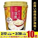 日清 旨だし膳おとうふの豆乳仕立てスープ17g×6食入