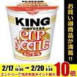 日清カップヌードル キング120g×12食入 [KING]