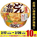 エントリーでポイント最大10倍★日清97g日清のどん兵衛 かき揚げ天ぷらうどん12食入
