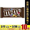 エントリーでポイント最大10倍★マースM&M'Sミルクチョコレート12入