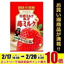 味覚糖80g特濃ミルク8.2 苺ミルク6袋入