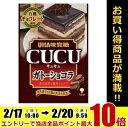 味覚糖75gCUCU ガトーショコラ6袋入(CUCU)