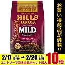 UCC 日本ヒルスマイルドブレンド750g(粉)×1袋[レギュラーコーヒー]