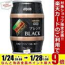 ダイドー ブレンドBLACK(ブラック)185g缶 24本入 [樽 無糖]