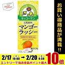 キッコーマン飲料豆乳飲料 マンゴーラッシー200ml紙パック 18本入(植物性発酵飲料)