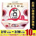 遠藤製餡ゼロカロリー水ようかん こし90g 6個入 (ようかん)